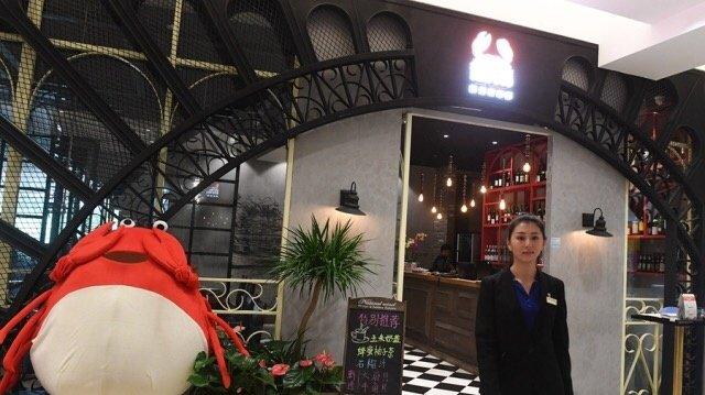 周末福利 | 新加坡海鲜 两个朋友一家店(点开就有优惠)